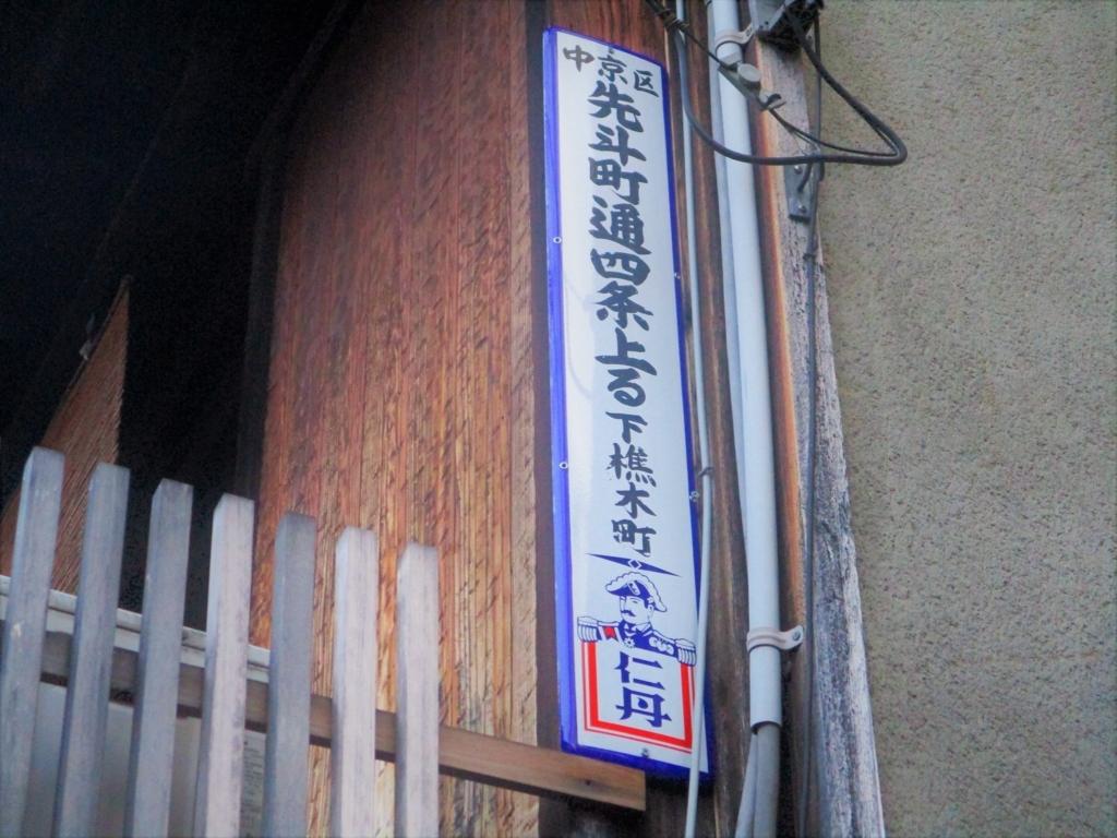 f:id:yuluttoKyoto:20170828110217j:plain