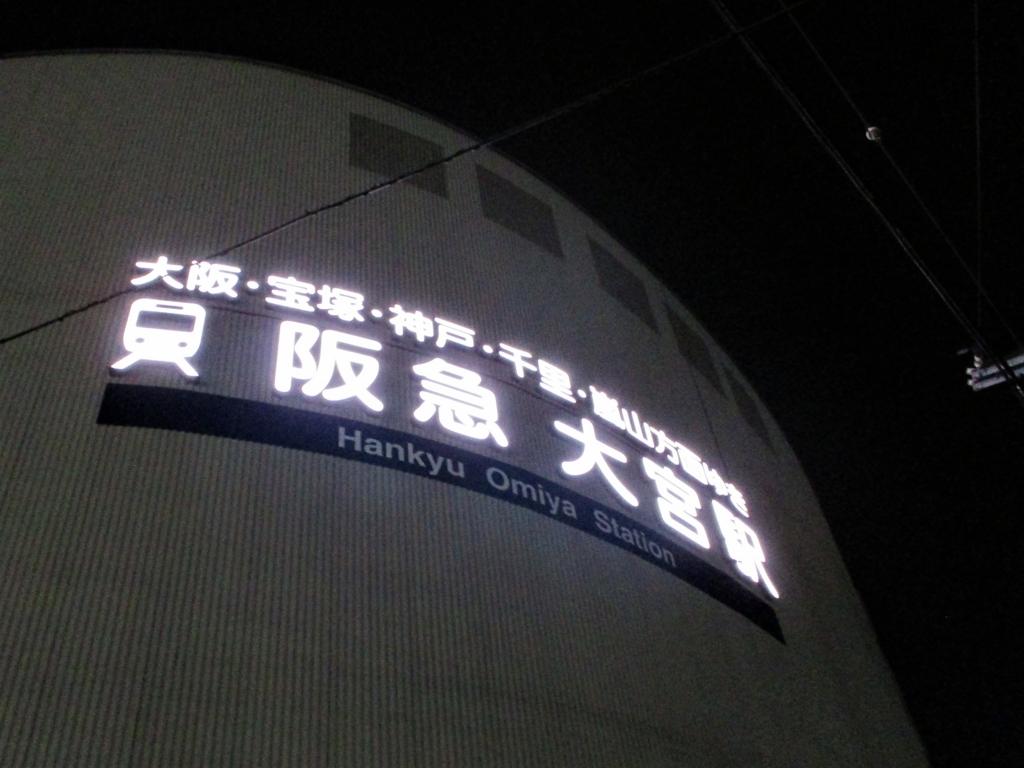 f:id:yuluttoKyoto:20171025153550j:plain