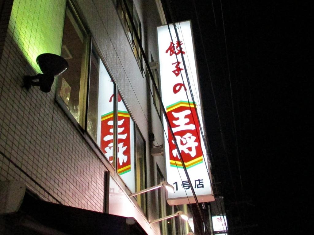 f:id:yuluttoKyoto:20171025153618j:plain