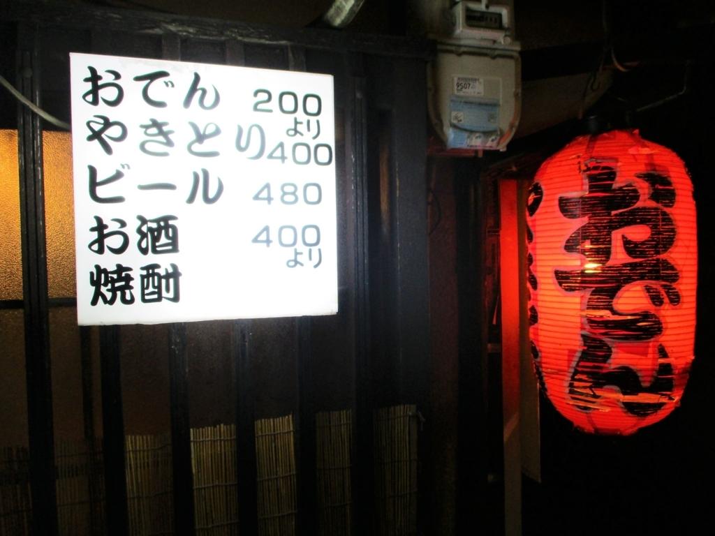 f:id:yuluttoKyoto:20171025153710j:plain