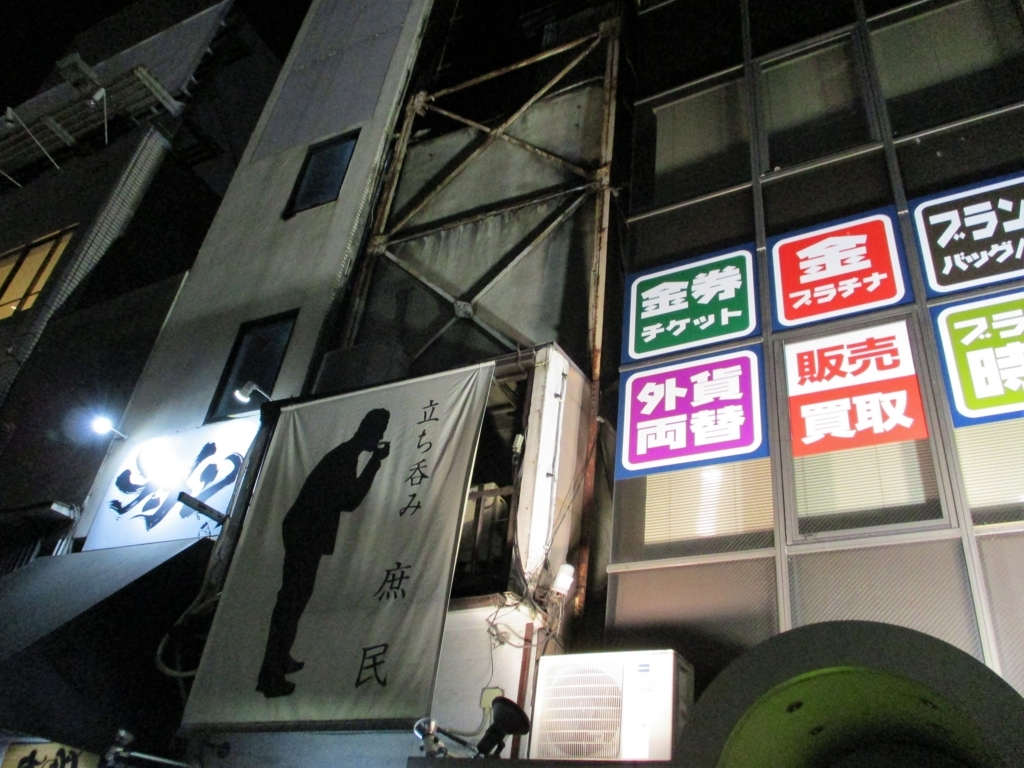 f:id:yuluttoKyoto:20171025153756j:plain
