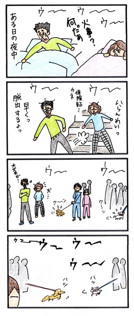 f:id:yulux:20180611195253j:plain
