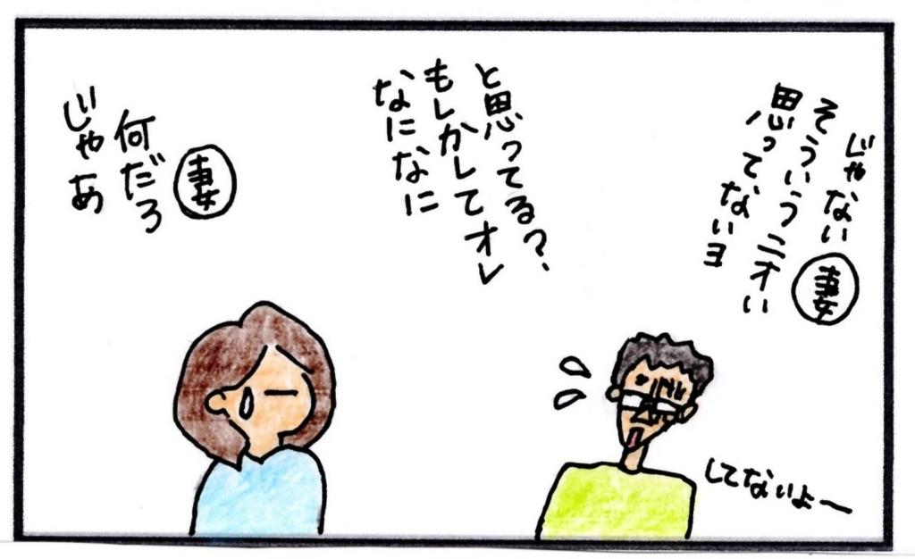 f:id:yulux:20180709192111j:plain
