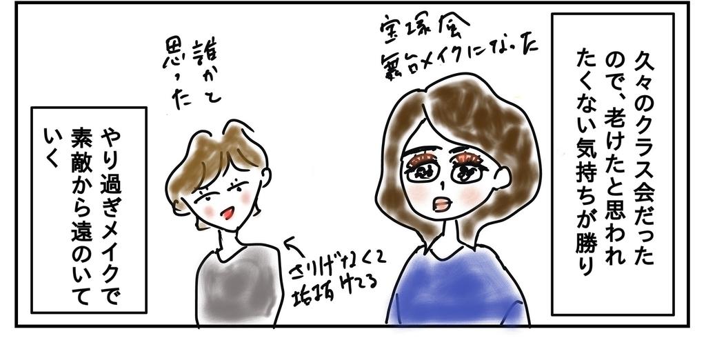 f:id:yulux:20181207163352j:plain