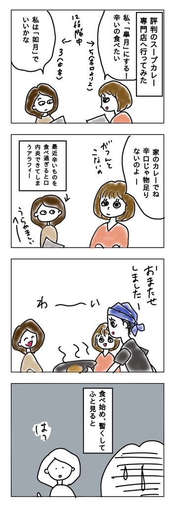 f:id:yulux:20181211204458j:plain