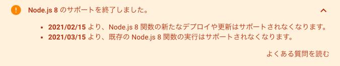 f:id:yum_fishing:20200808214754p:plain