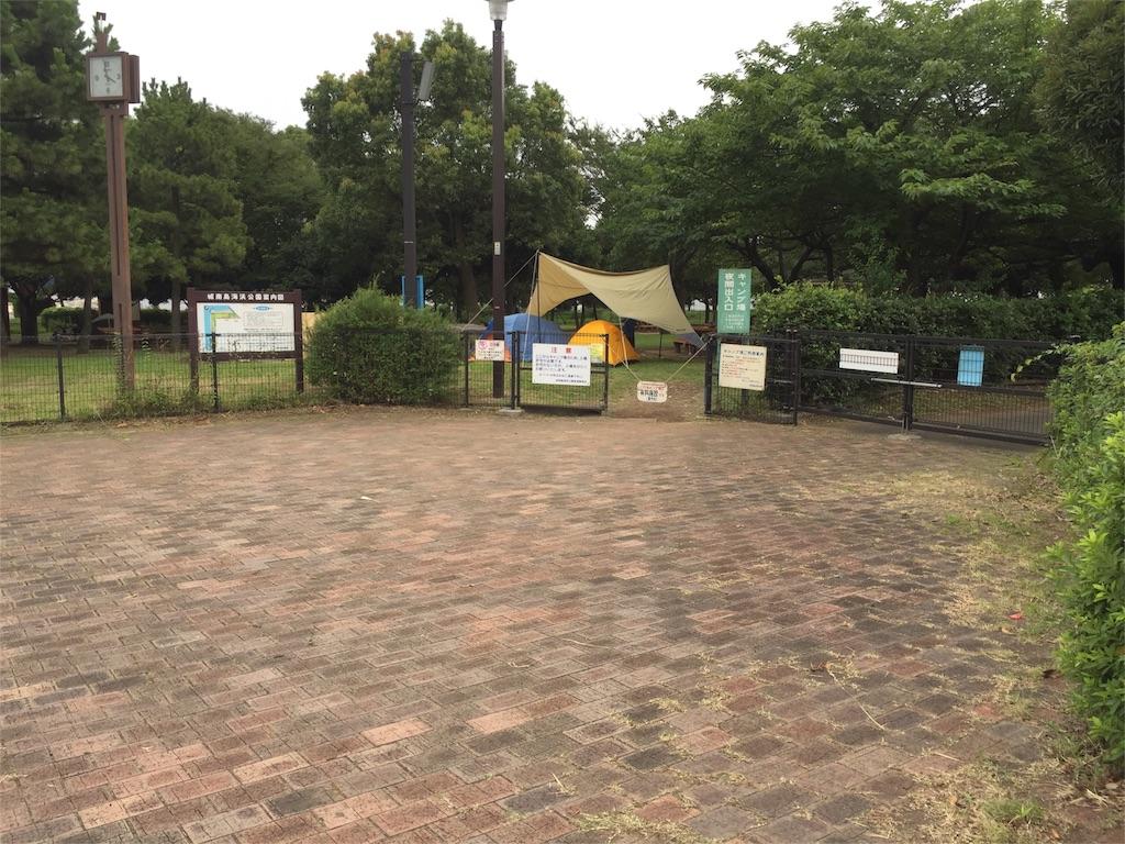 f:id:yuma-san4890:20160809122154j:image