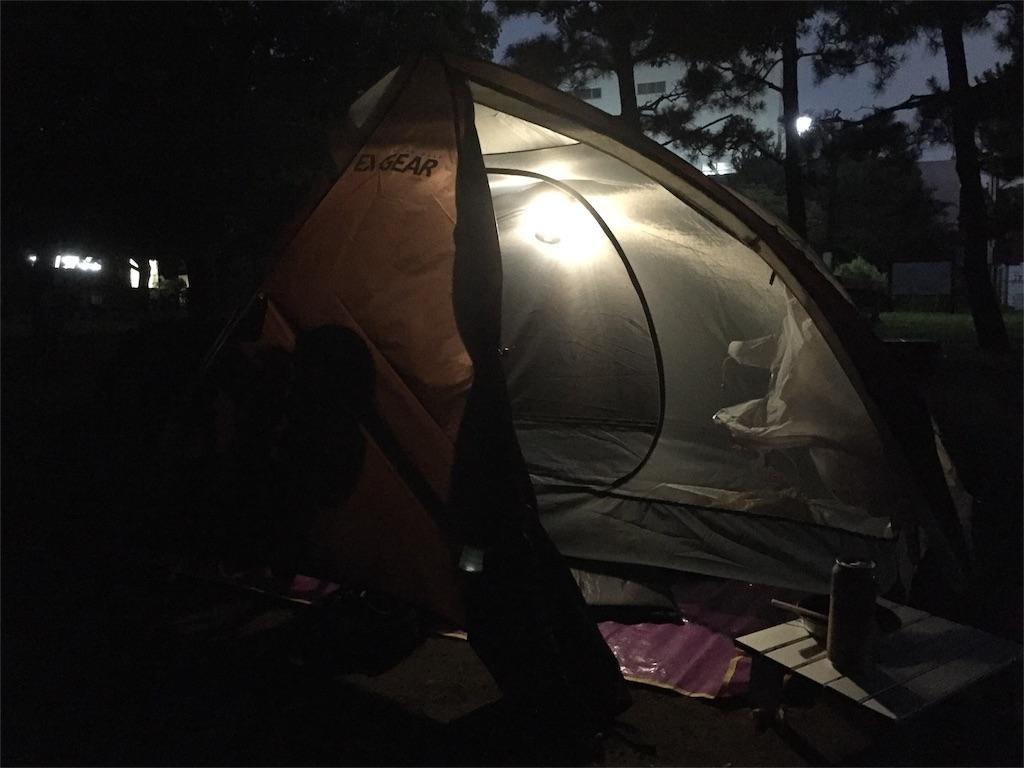 f:id:yuma-san4890:20160809125122j:image