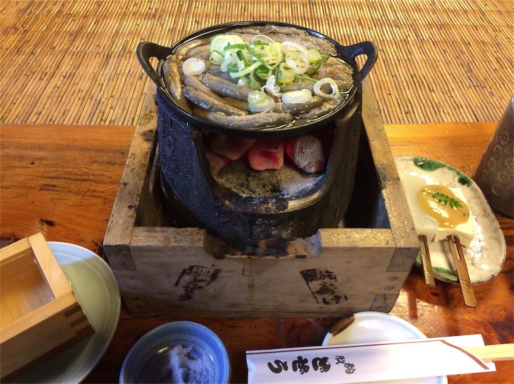 f:id:yuma-san4890:20170202184939j:image