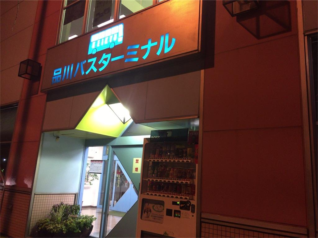 f:id:yuma-san4890:20170216213116j:image