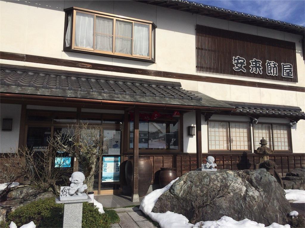 f:id:yuma-san4890:20170220143128j:image