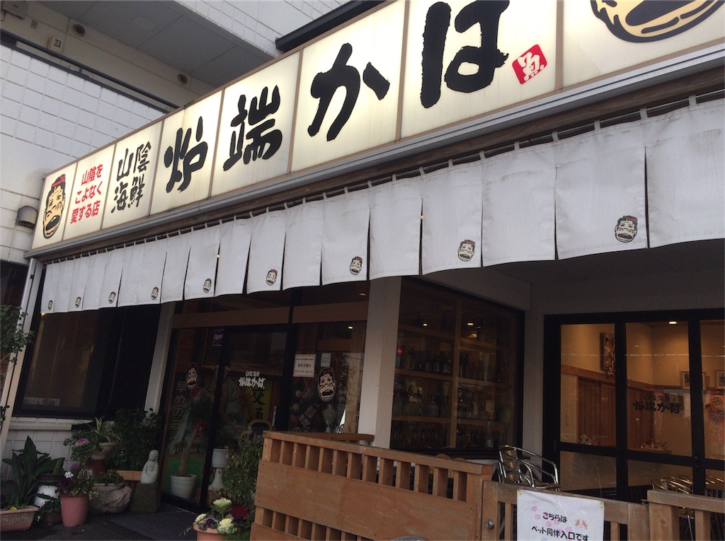 f:id:yuma-san4890:20170220145818j:image