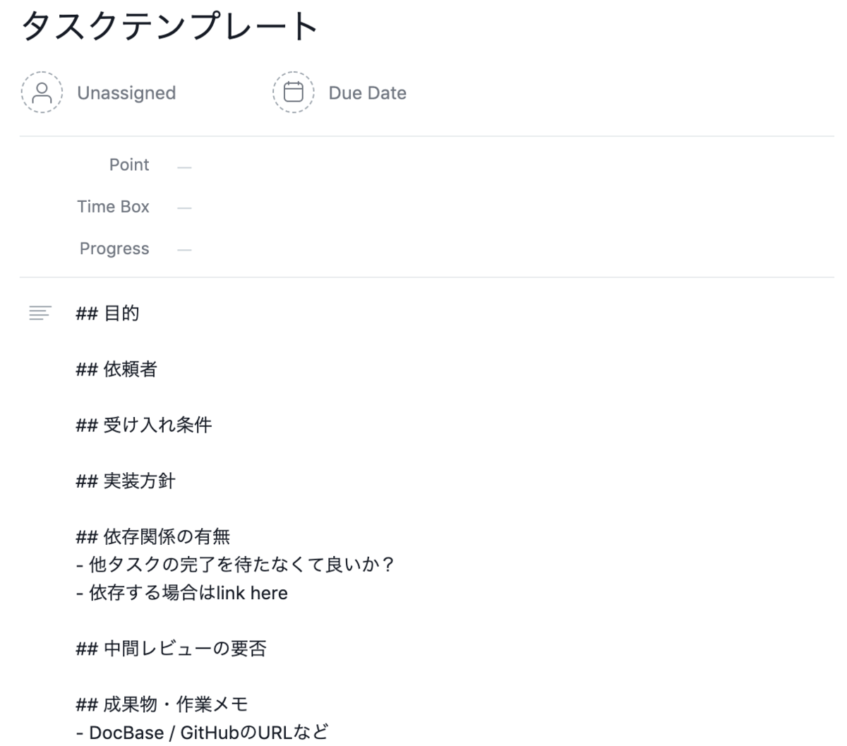 f:id:yuma124:20191204153641p:plain