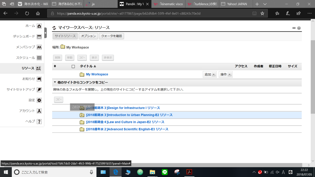 f:id:yuma2012:20180705225635p:plain