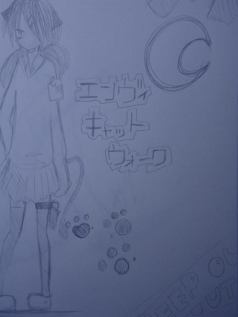f:id:yuma72:20110407133834j:image