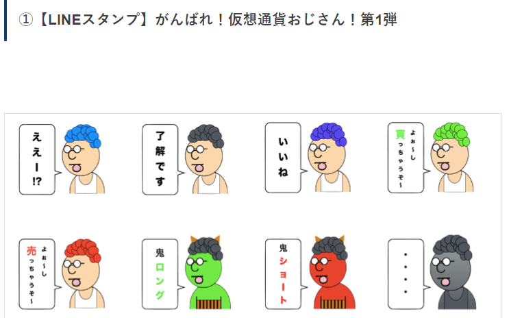 f:id:yuma_0211:20180312201641p:plain