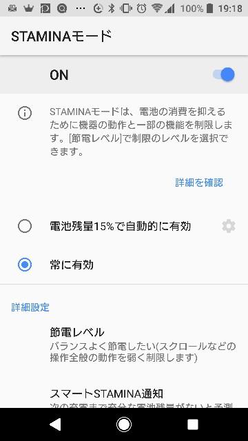 f:id:yuma_0211:20180907191946j:plain