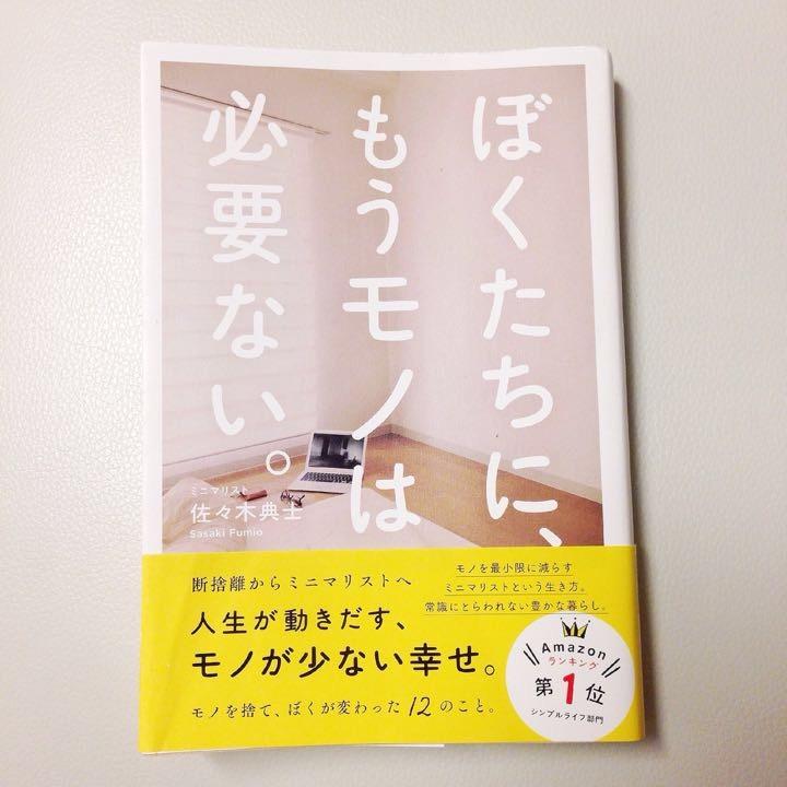 f:id:yuma_66:20170215134037j:image