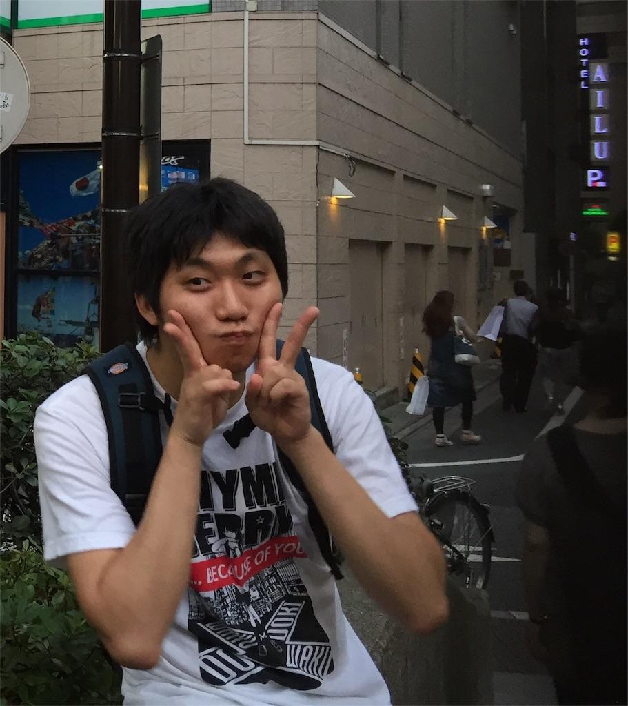 f:id:yuma_k_0712:20160810203415j:image