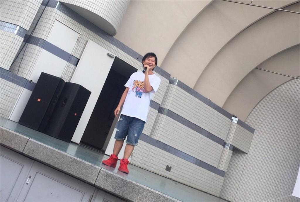 f:id:yuma_k_0712:20160815111719j:image