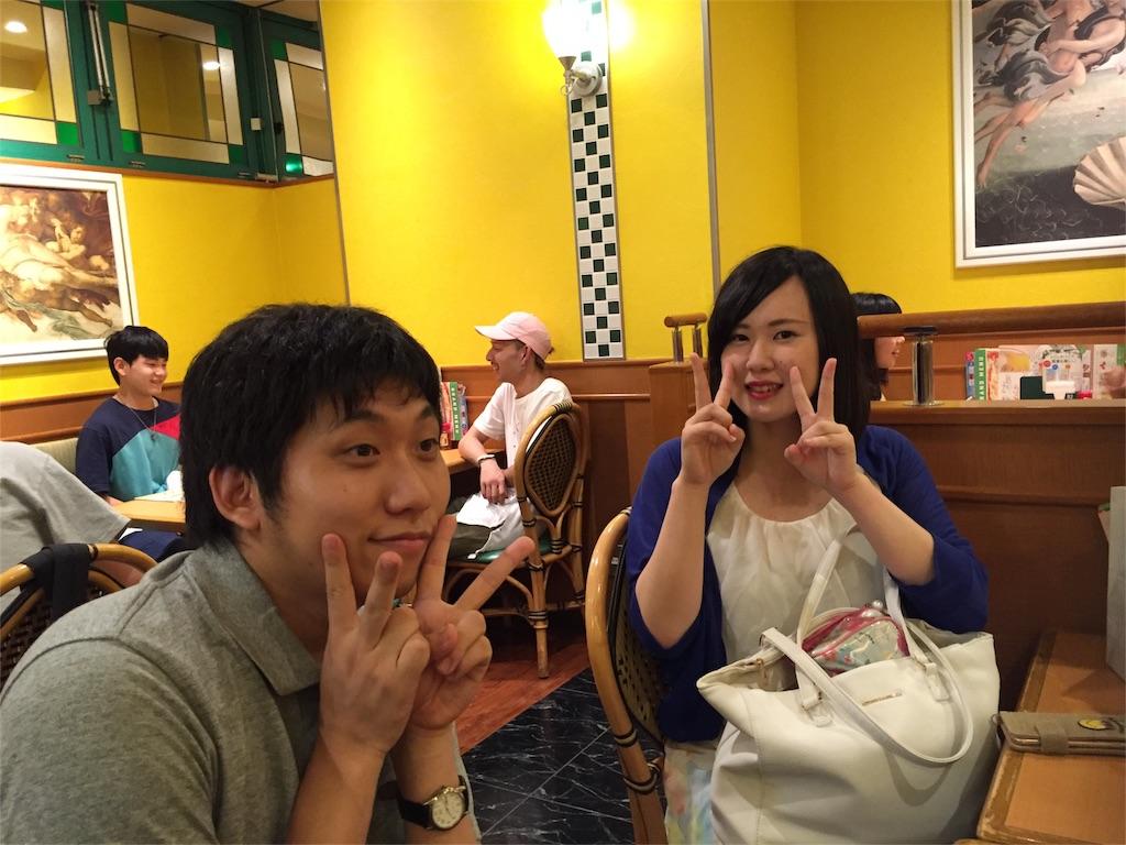 f:id:yuma_k_0712:20160815115259j:image