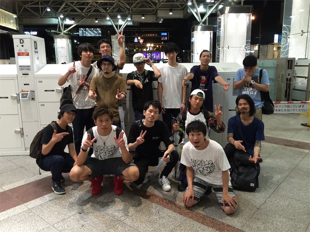 f:id:yuma_k_0712:20160829192028j:image