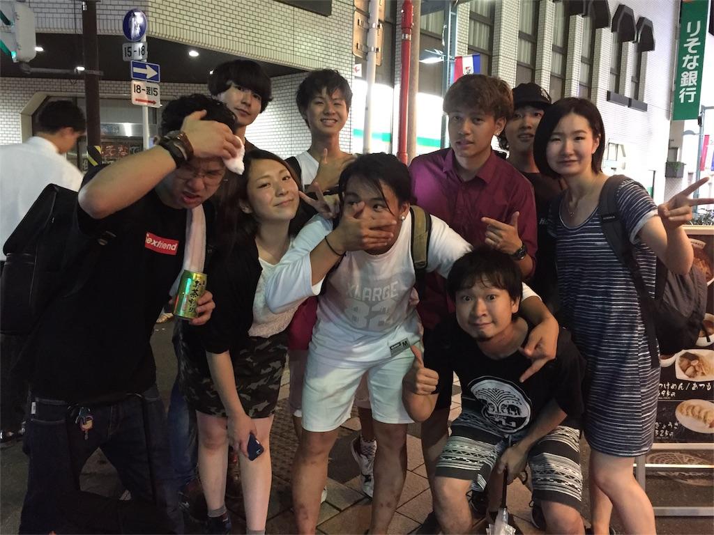 f:id:yuma_k_0712:20160905150656j:image