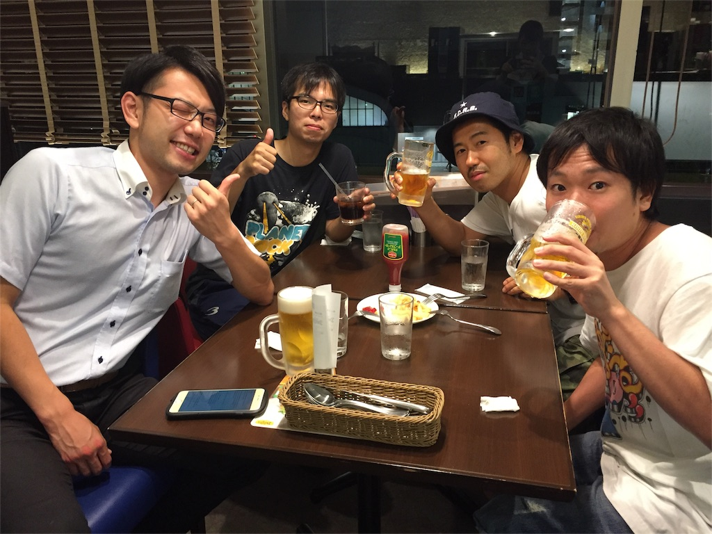 f:id:yuma_k_0712:20160913103035j:image