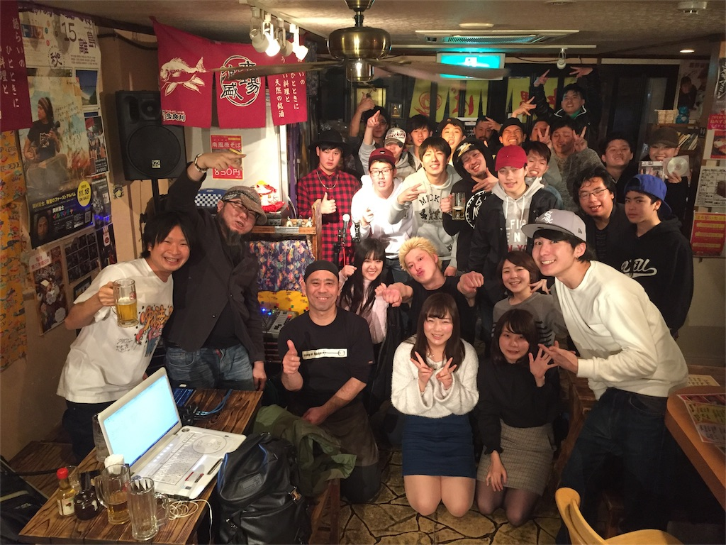 f:id:yuma_k_0712:20170128214311j:image