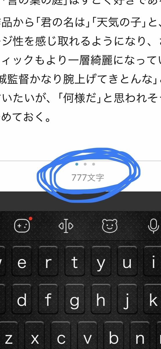 f:id:yumaaaru:20190722015640j:plain