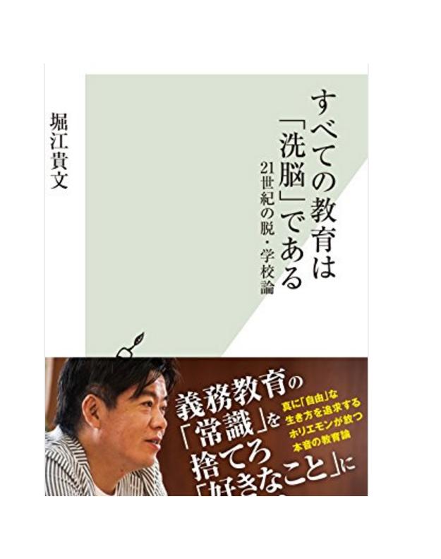 f:id:yumaaaru:20190804153847p:plain