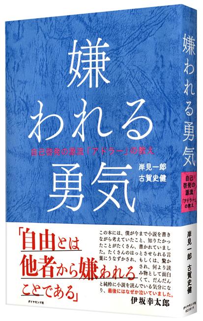 f:id:yumaaaru:20190928170104j:plain