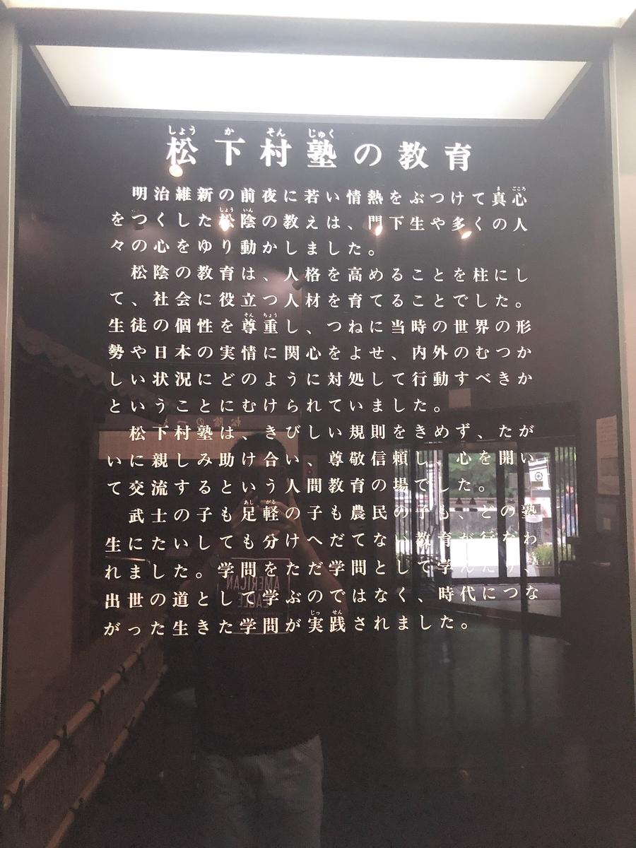 f:id:yumaaaru:20191013174153j:plain