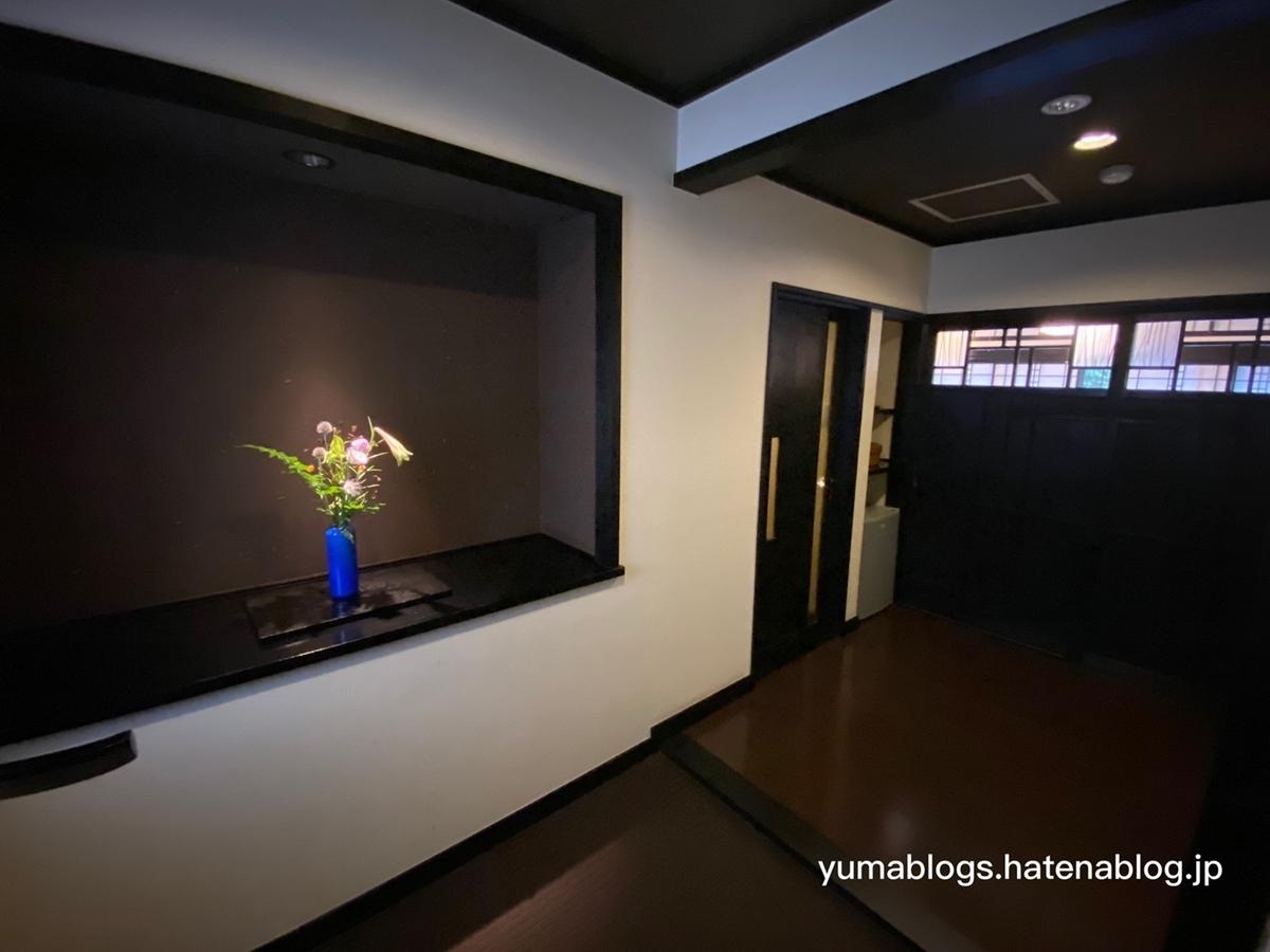 f:id:yumablogs:20210405133950j:plain