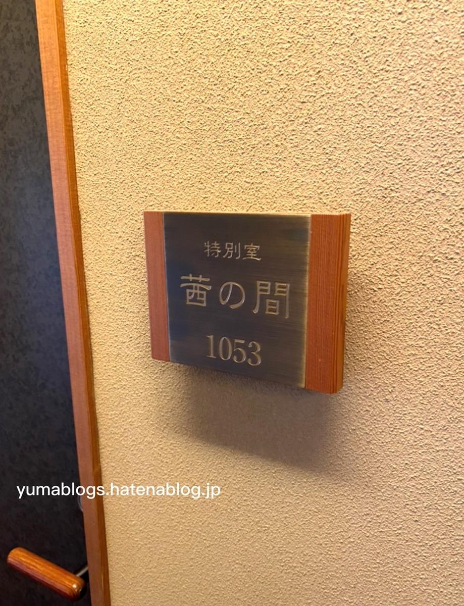 f:id:yumablogs:20210612172717j:plain