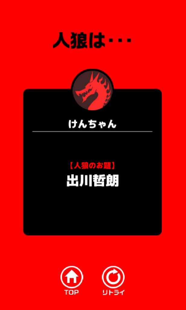 f:id:yumach:20180104155738p:plain