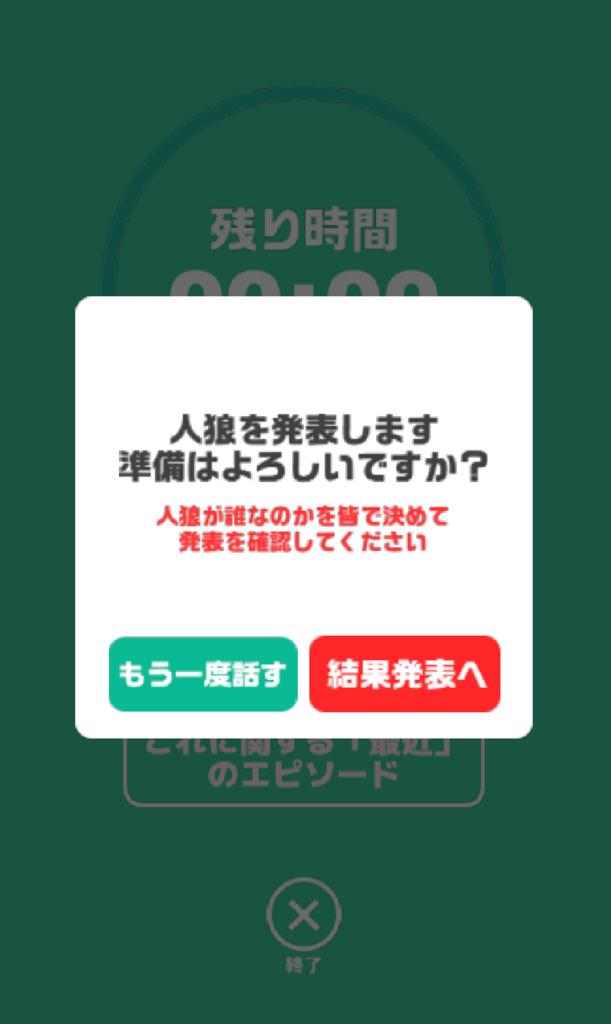 f:id:yumach:20180104155742p:plain