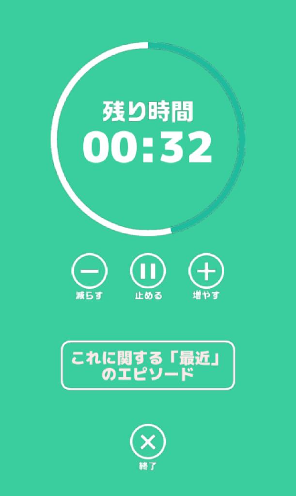 f:id:yumach:20180104155746p:plain