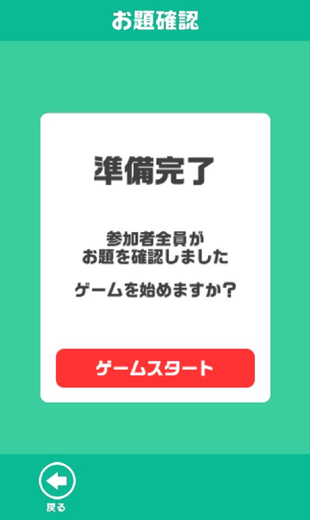 f:id:yumach:20180104155758p:plain