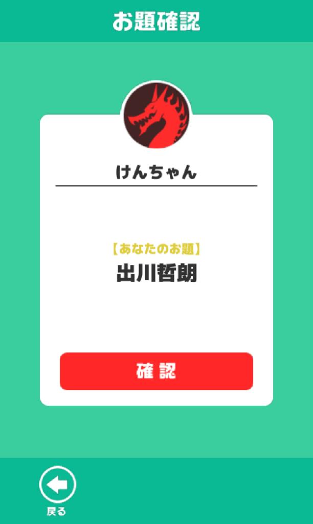 f:id:yumach:20180104155805p:plain