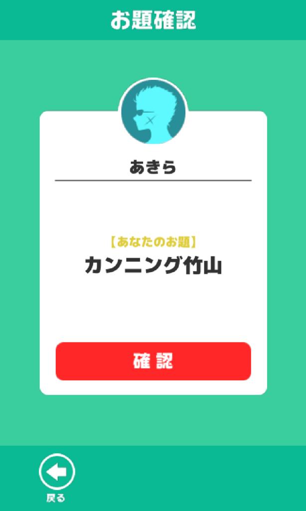 f:id:yumach:20180104155809p:plain