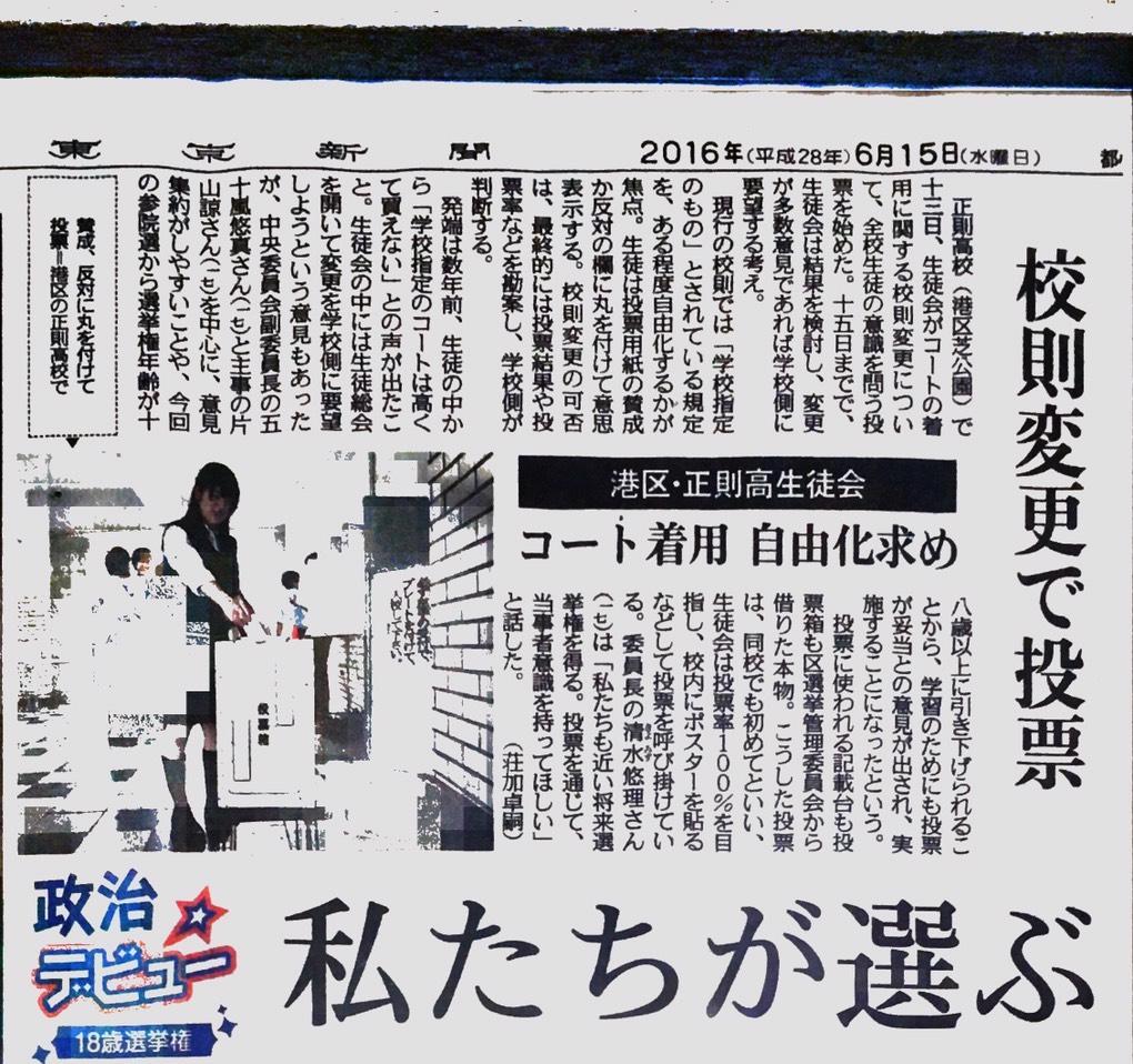 f:id:yumaigarashi:20200413012136j:plain