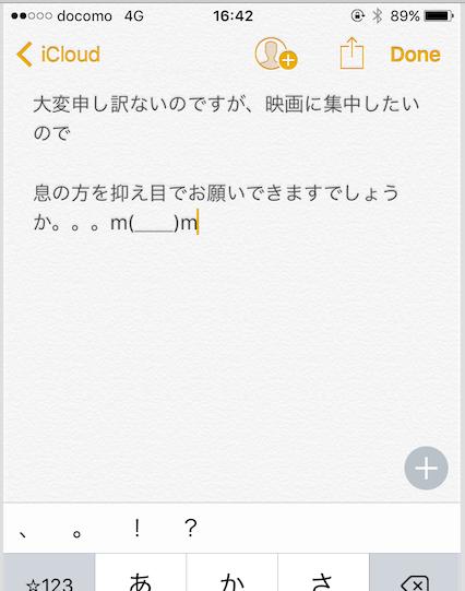 f:id:yumainaura:20170226182143p:plain