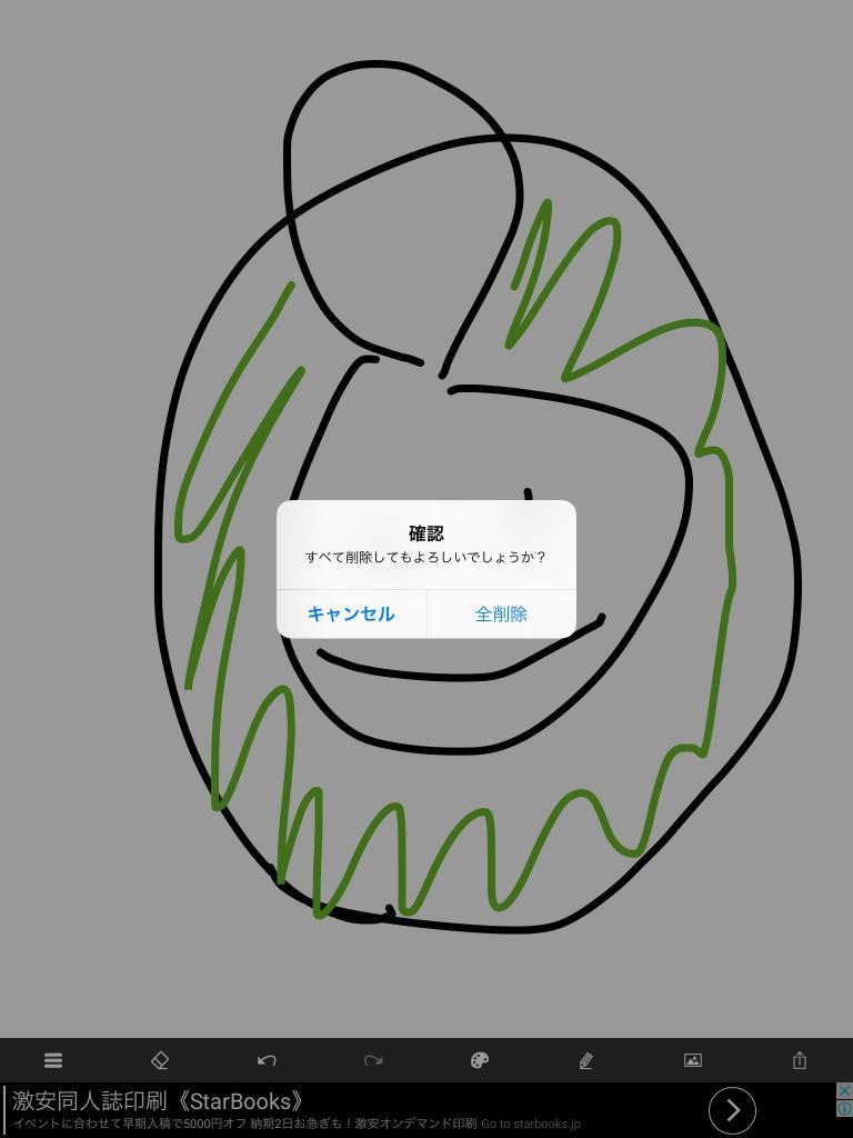 f:id:yumainaura:20170325101718j:plain