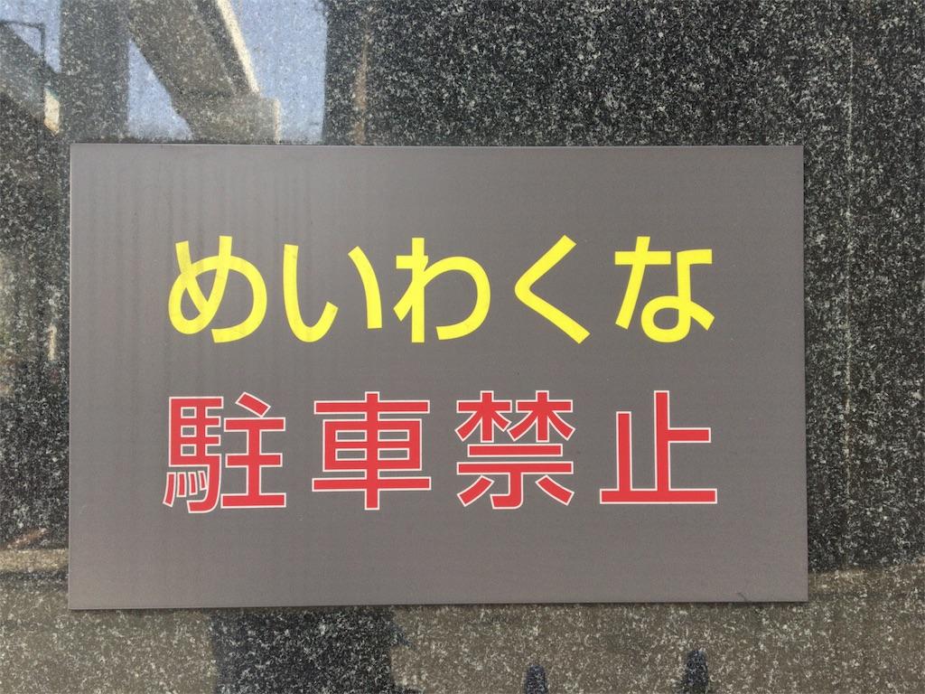 f:id:yumainaura:20170610150059j:image