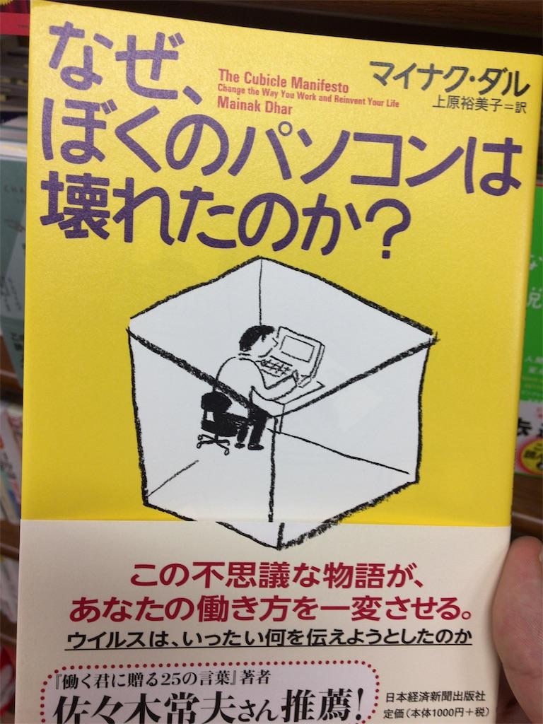 f:id:yumainaura:20170611172230j:image