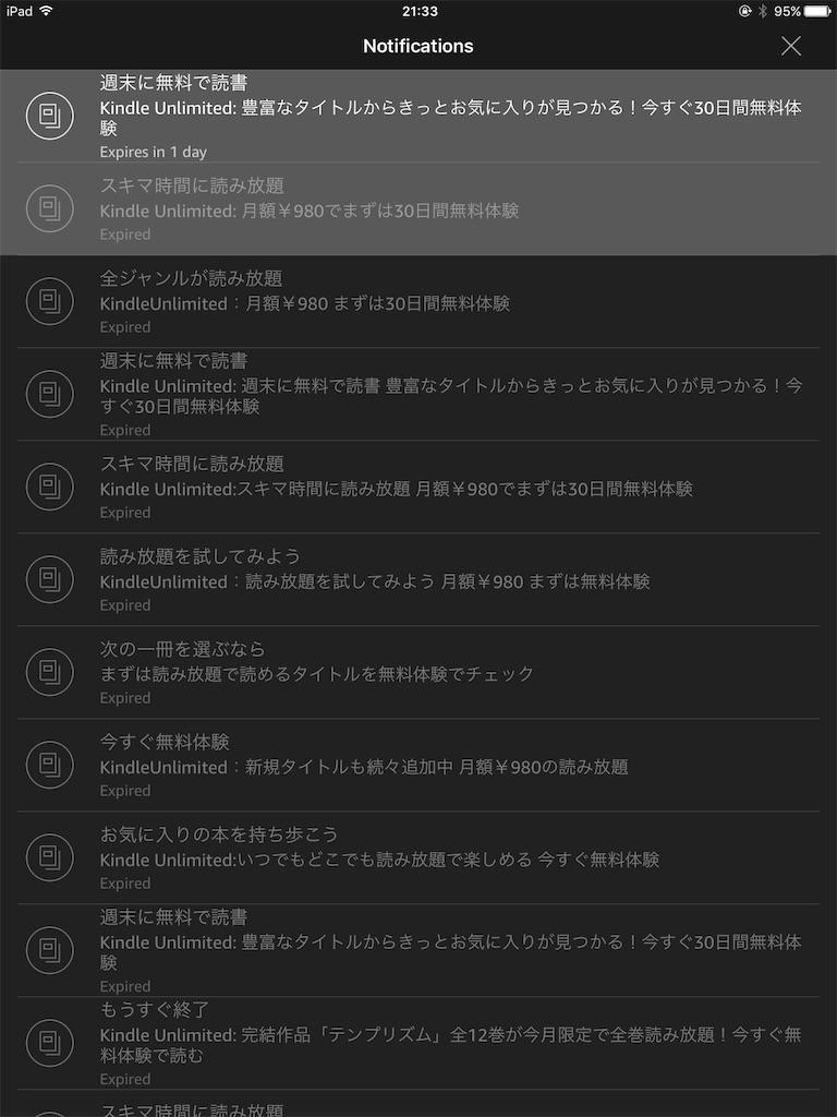 f:id:yumainaura:20170617213450j:image
