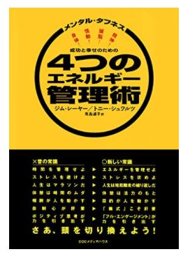 f:id:yumainaura:20170722005816p:plain