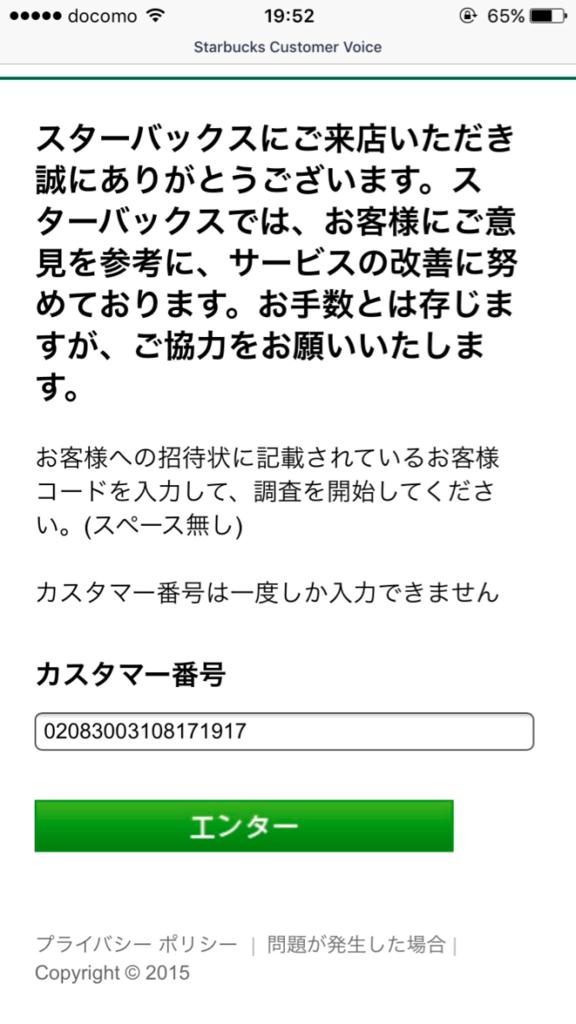 f:id:yumainaura:20170818212442p:plain