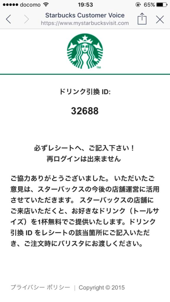 f:id:yumainaura:20170818212503p:plain